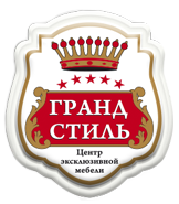 Мебель на заказ – Гранд Стиль Логотип